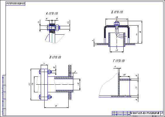 Ректификационная Колонна Тарельчатая Чертежи