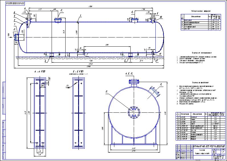 ТК-031303 выгружная емкость весов, V=14,0 м3