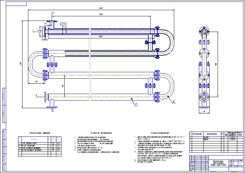 Виды теплообменников труба в трубе Подогреватель высокого давления ПВД-1300-37-4,5 Петрозаводск