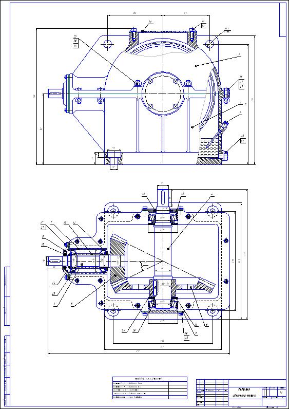 Схемы и планы.  Двухступенчатые.  Автоматизация.  Аппараты.