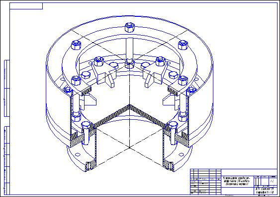 Устройство предохранительное.  Сборочный чертеж (3D-модель).  Лист 1 из 1.